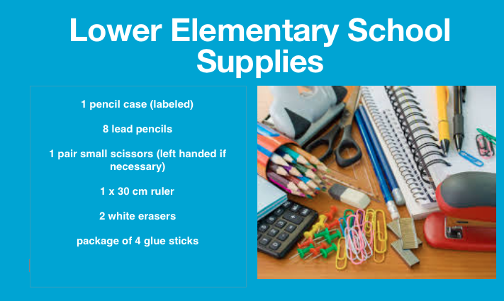 Lower El School Supply List